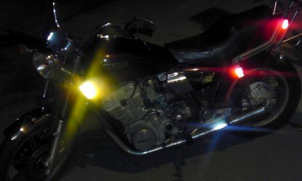 1980 Yamaha XS850GS