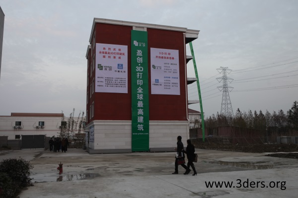 Chinese 3d-printed apartment building
